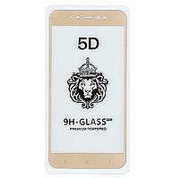 Защитное стекло 5D Full Glue для Xiaomi Redmi Note 5A Prime / Y1 Gold (Screen Protector 0,3 мм)