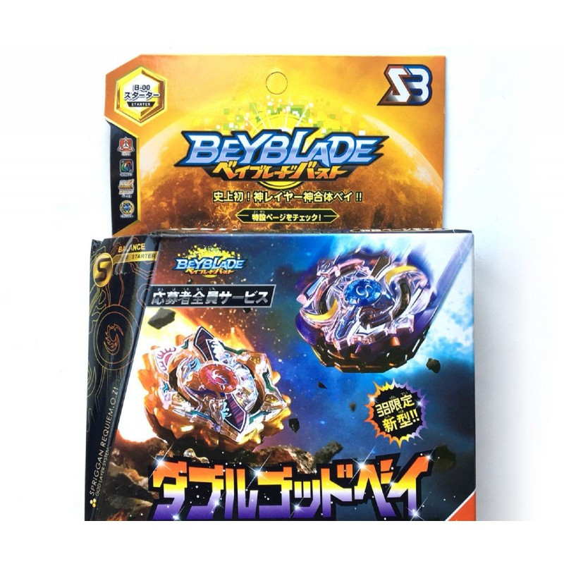 Набор бейблэйд beyblade Затмение, Солнце, Луна s3 W God Layer Bey Comic Limited B-846
