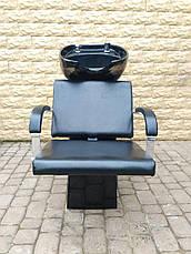 Мойка парикмахерская Dark с креслом Helio, фото 2