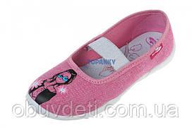 Тапочки с кожаными стельками 30 (19,5 см)  renbut для девочек