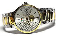 Годинник на браслеті 506109