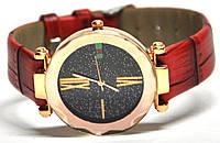 Часы 860002