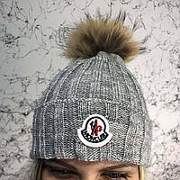 Шапка женская Moncler Winter Hat Knitted Pompon and Scarf Gray