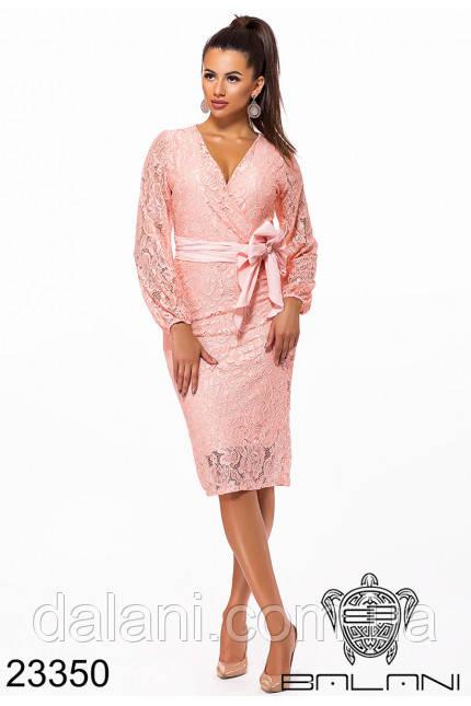 5319e0bb9cf2fe1 Платье Вечернее Футляр Гипюровое Розовое — в Категории