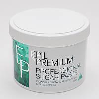 """Сахарная паста для депиляции без разогрева """"EPIL PREMIUM Soft Plus""""  800г"""