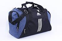 "Спортивная сумка ""Nike, Adidas 134-1"" (реплика), фото 1"