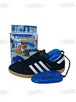 Сушилка для обуви электрическая, ультрафиолетовая, антибактериальная