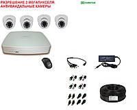 Комплект видеонаблюдения Camstar на 2 Мп для улицы или помещения