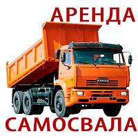 Самосвал Камаз, фото 1