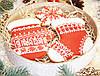 Новогодние подарки - пряники. Подарки корпоративные, фото 4