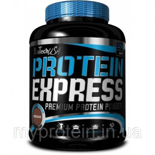 Протеин комплексный Протеин Protein Xpress (2.27 kg )