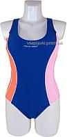 Cлитный подростковый купальник борцовка Atlantic beach 695001-1 синий
