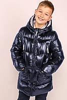 Куртка детская ГерманNT - Синий №898