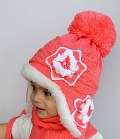 Детский комплект шапка+ шарф Лилия на меху, р. 48-52.