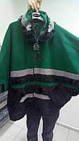 Женский теплый кардиган больших размеров Darkwin Турция 58-70 р. зеленый