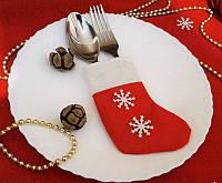 Сапожок новогодний для столовых приборов Снежинки