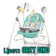 Колыбель-качель Carrello Nanny для новорожденных (CRL-0005 Grey Dino)