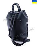 Сумка-рюкзак искусственная кожа!, фото 2