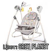 Колыбель-качель Carrello Nanny для новорожденных (CRL-0005 Grey Planet)