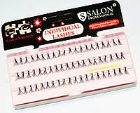 Ресницы Salon Professional пучки Under Black (очень короткие, нижние)