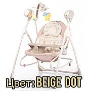 Колыбель-качель Carrello Nanny для новорожденных (CRL-0005 Beige Dot)