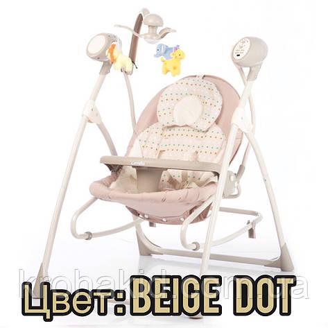 Колыбель-качель Carrello Nanny для новорожденных (CRL-0005 Beige Dot), фото 2