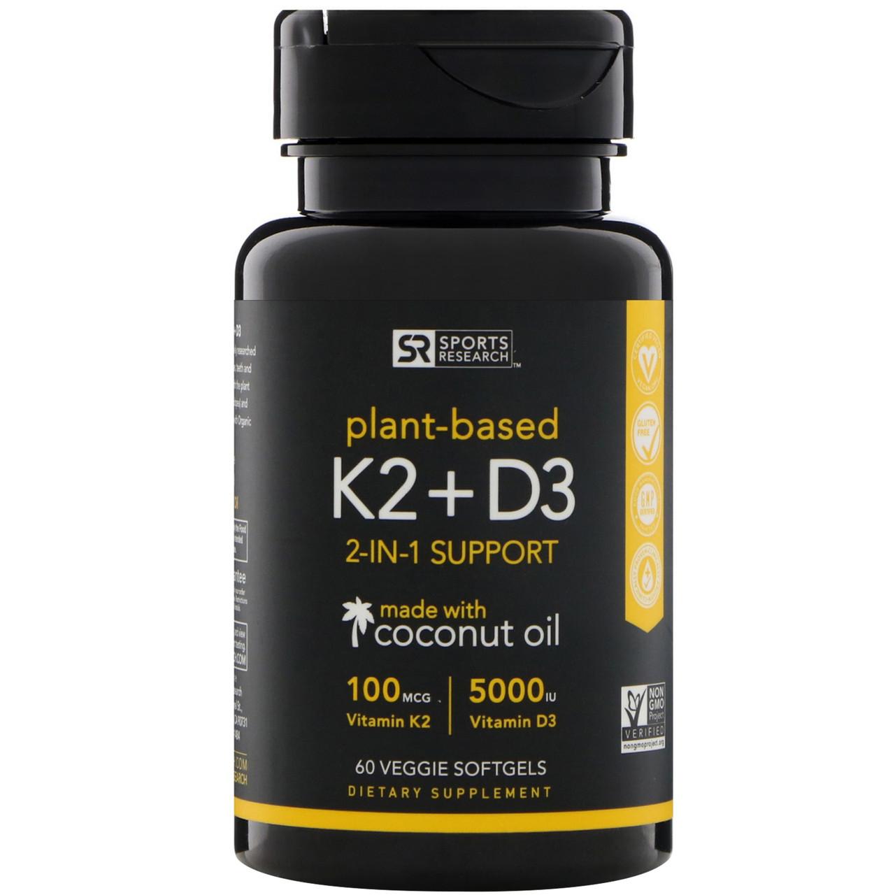 Sports Research, Витамин K2 + D3, 100 мкг/5000 МЕ, 60 вегетарианских мягких таблеток