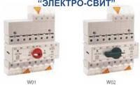 Рубильники переключающие PRZK-4125 – PRZK-4160. Токи коммутации 125,160А. Исполнение - для модульной аппаратур