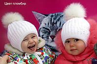Детская Снежинка, полушерсть, флис, песец. Зима.р.48-54 (2-7лет)