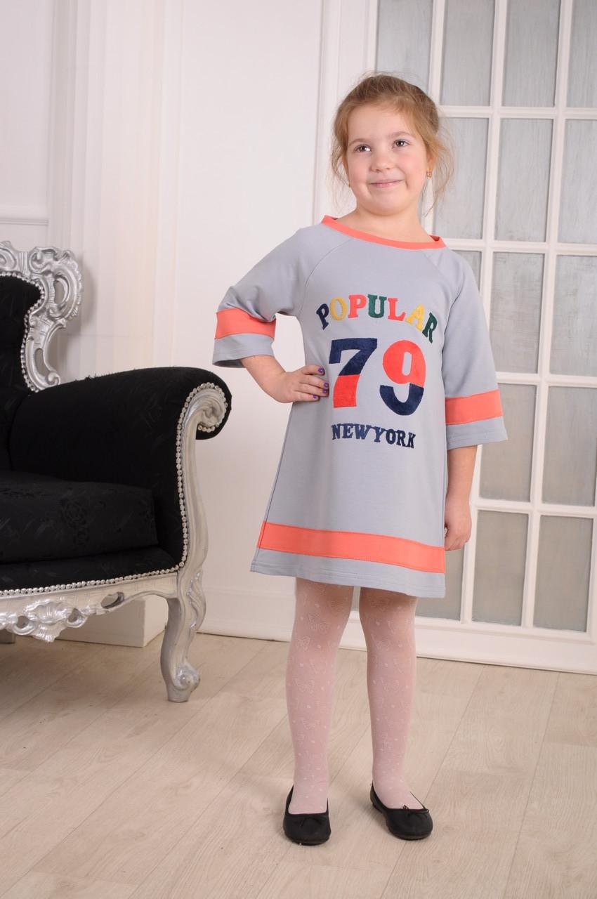 """Платье для девочки  голубое """"Cindy"""" от 6 до 10 лет(116;122;128;134;140)"""