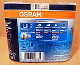 "Автомобильные  лампы ""OSRAM"" (H11)(Cool Blue intense)(4200K)(+20%)(12V)(55W), фото 6"