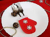 Варежка новогодняя для столовых приборов Снежинки