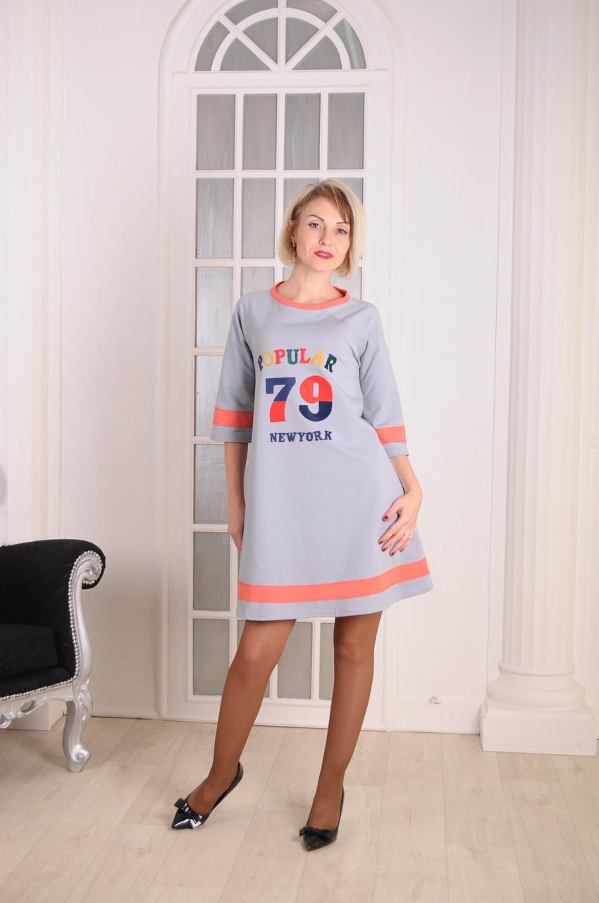 """Женское платье голубое """"Cindy"""" размер 40-46"""