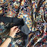Песнь уходящего лета 1827-1, павлопосадский платок шерстяной с шелковой бахромой, фото 6