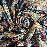 Песнь уходящего лета 1827-1, павлопосадский платок шерстяной с шелковой бахромой, фото 4
