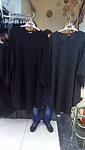 Платье женское с жемчужинами на рукавах Darkwin Турция 54 - 64 рр графит