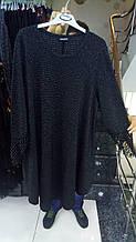 Платье женское с жемчужинами на рукавах Darkwin Турция 52 - 64 рр черный