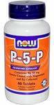 Р-5-Р(Витамин В6 пиридоксаль-5-фосфат) 60 таб 50 мг снижение гомоцистеина от мастопатии эндометриоза Now Foods