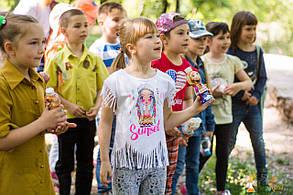 Квест для детей. Парк Победы от Склянка мрiй