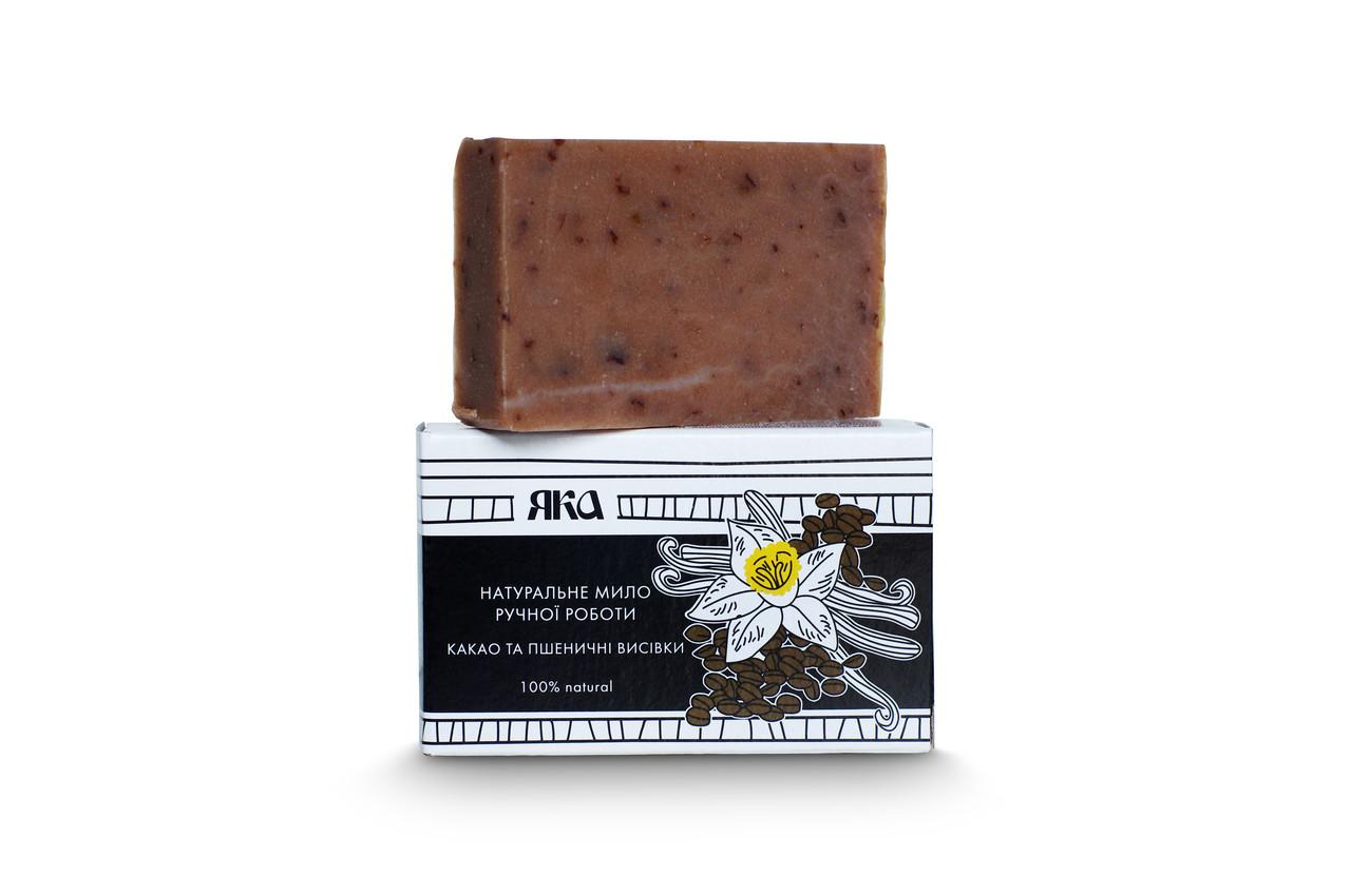 Натуральное мыло ручной работы «Какао и пшеничные отруби», ЯКА, 75 г