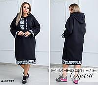 Черное теплое платье в Украине. Сравнить цены, купить ... 1dfe34f4533
