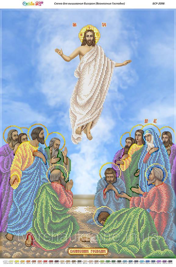 Схема для вишивки бісером Вознесіння Господнє