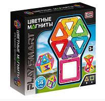 """Магнитный конструктор Play Smart 2425 """"Цветные магниты"""", 14 дет."""