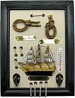 """Ключница """"морская"""" (25х19 см) в рамке"""