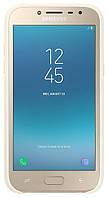 Чохол для смартфона SAMSUNG J2 (2018)/EF-PJ250CFEGRU - Dual Layer Cover (Золотистий)