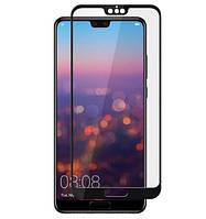 Full Glue защитное стекло для Huawei P20 Pro - Black