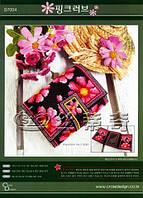Набор для вышивания крестиком кошелек Ромашки
