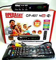 Цифровий телевізійний приймач TV Тюнер Т2 Operasky OP-407