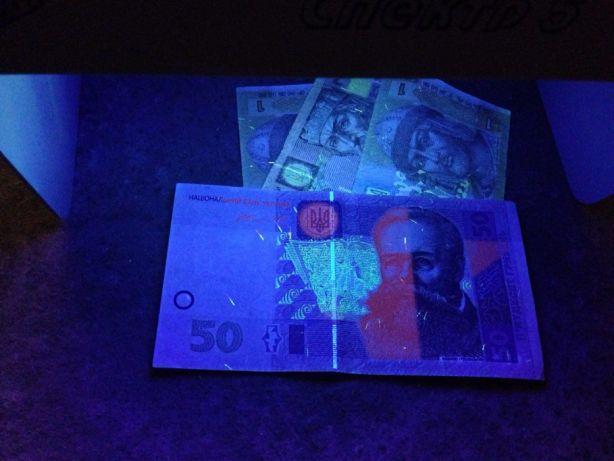 Ультрафиолетовый Детектор валют Спектр-5 б/у