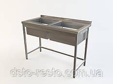 Мойка двойная для столовой 1300/700/850 мм